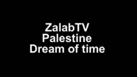 Sogno di tempo - Palestina