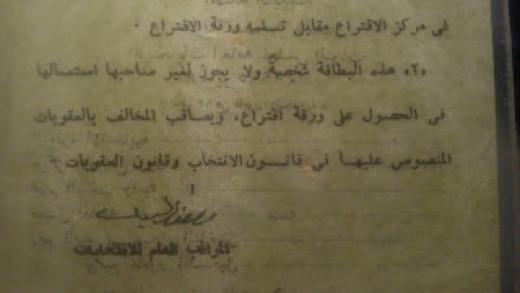 Diari dalla Libia: la primavera di Kelly a Tripoli_1