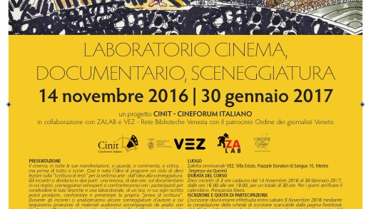 locandina-a3-stampa-laboratorio-cinema-1