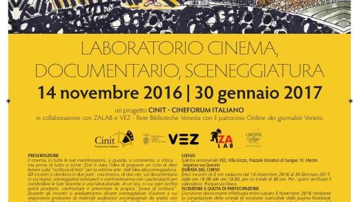 locandina-a3-stampa-laboratorio-cinema-1