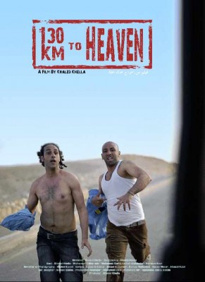 130_km_to_Heaven LOCANDINA