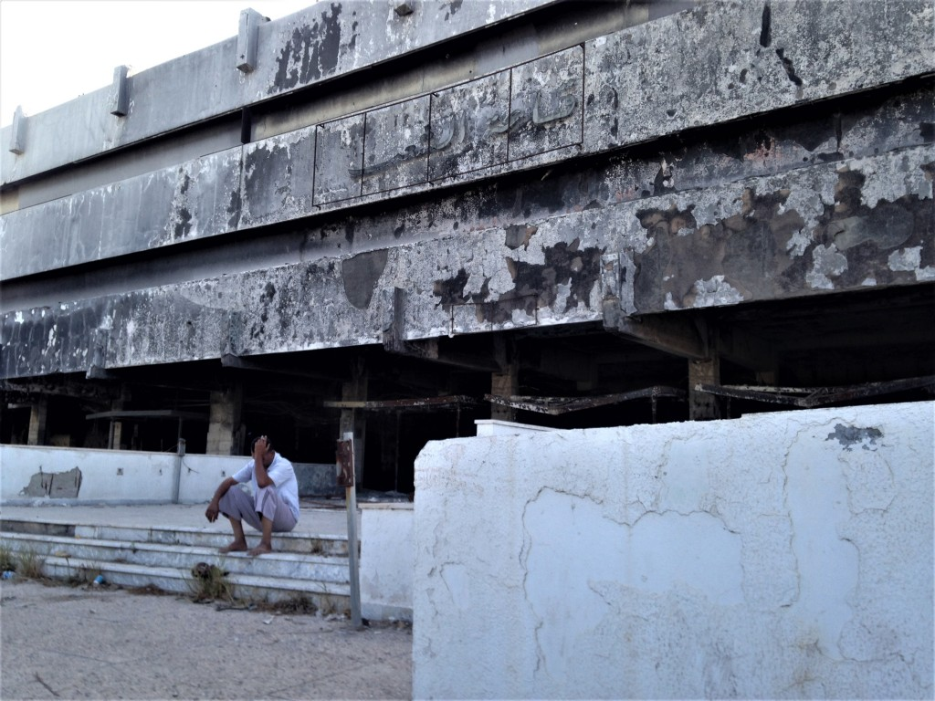 La sindrome di Tripoli #1