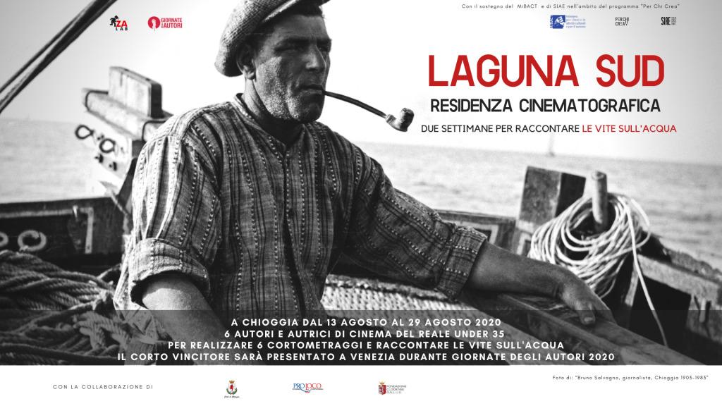 sito zalab LAGUNA SUD - RESIDENZA CINEMATOGRAFIA