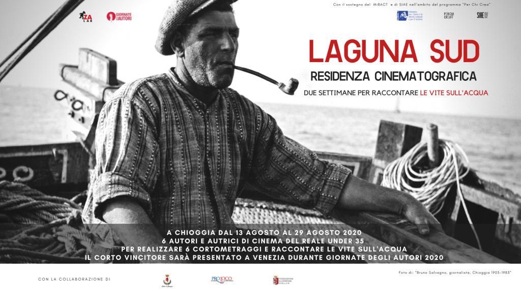 LAGUNA SUD - RESIDENZA CINEMATOGRAFIA